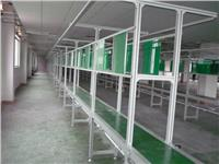 PVC皮带输送线