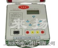 数字式接地电阻测试仪BY2571型 BY2571