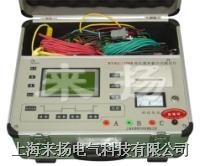 变压器有载开关测试仪BYKC型 BYKC2000