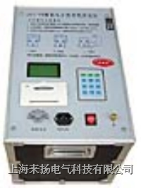 介质损耗测试仪JSY-5 SX-03