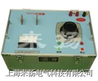 大电流发生器SLQ-82型 SLQ-82系列