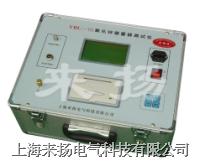 氧化锌避雷器现场测试仪 YBL-III