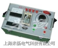 试验变压器控制箱-KZT KZX系列