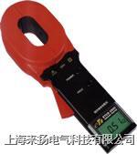 钳形接地电阻测试仪 ETCR2000