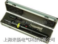 雷电计数器校验仪 ZV-II
