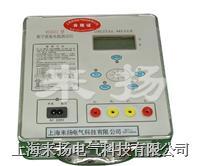 数字接地电阻测试仪 BY2571
