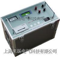 变压器直流电阻仪ZGY-III-40A  ZGY-III-40A