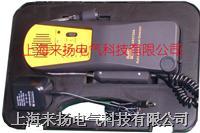 气体检漏仪 AR5750A