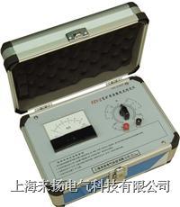 矿用杂散电流测试仪FZY系列 FZY-3