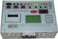 高压开关测试仪GKC-E型 GKC-E