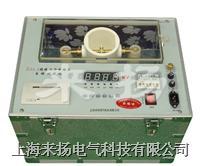 绝缘油介电强度测试仪ZIJJ-II型 ZIJJ-II