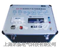 介质损耗测试仪-来扬 JSY-03