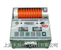 高压直流发生器ZGF型 ZGF2000系列