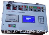 高压开关特性测试仪KJTC-IV型 KJTC-IV
