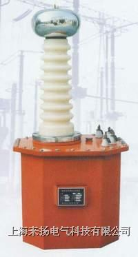 试验耐压装置YD YD系列