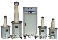 轻型试验变压器YD YD系列