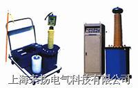 试验变压器-220V YD系列