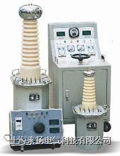 交流试验变压器YDC-10/2 YD系列