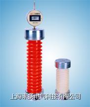 高压直流发生器-来扬 ZGF2000系列