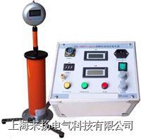 高压直流发生器ZGF 2000系列 ZGF2000系列