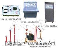 高压试验变压器YDQC YD-100KVA/100KV