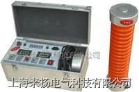 直流高压发生设备 ZGF2000-120KV/2mA