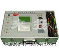 变压器变比组别测试仪 BZC