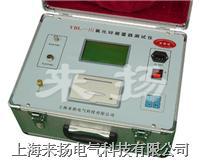 氧化锌避雷器带电测试仪YBL-III型 YBL-III