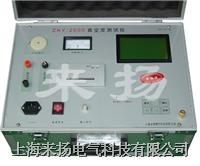 真空开关真空度测试仪ZKY ZKY-2000