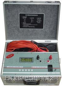 直流电阻测试仪ZGY-III ZGY-III型