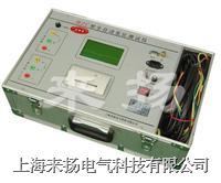 全自动变比测试仪BZC型 BZC型