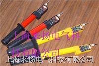 高压验电器,验电器 SL 系列  SL 系列
