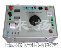 互感器综合测试仪 HGY型