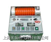 直流高压发生器-来扬 ZGF2000系列