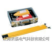 无线高压核相器TAG5000 TAG5000