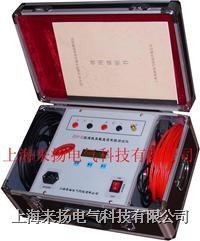 变压器直流电阻测试仪ZGY-III/10A ZGY-III型