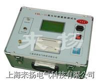 氧化锌避雷器容性泄漏电流测试仪 YBL-III型