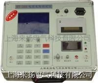 电缆故障检测仪35KV ST-400E