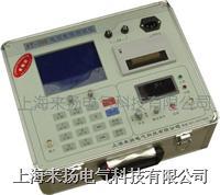 电缆故障测试仪400E ST-400E