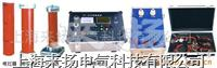 串联谐振耐压试验装置 YD-2000