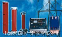 变频串并联谐振耐压试验装置  YD-2000