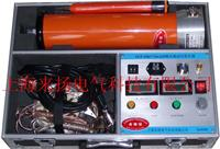 高压直流发生器ZGF2000 ZGF2000系列
