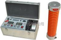 直流耐压设备ZGF2000 ZGF2000系列