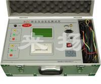变压器变比测试仪BZC BZC型