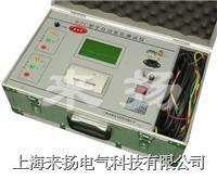 变压器变比测试仪BZC型 BZC型
