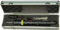 雷电计数器检测仪ZV ZV-II型