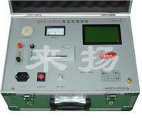 真空度检测仪 ZKY-2000