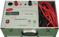 开关回路电阻测试仪HLY-III/100A/200A HLY-III/100A/200A/400A