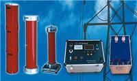 变频串并联谐振耐压试验成套装置 YD-2000系列/8000KVA/8000KV
