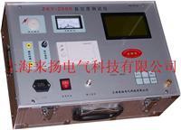 真空度检测仪 ZKY-2000型